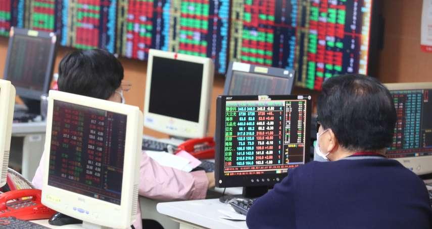 4檔台股強基金近一周逆勢上漲,選股不選市,逢低布局掌握契機
