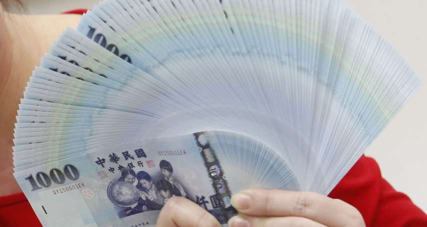 第1年投資課稅僅4%!海外資金匯回優惠即將結束,你還沒申請嗎?