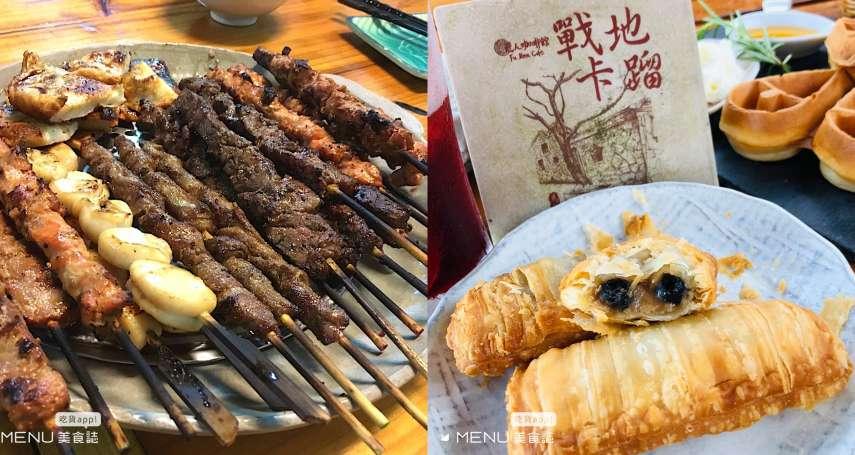 馬祖不只有美景,更是隱藏版美食天堂!8個內行人才知道的特色小吃,沒吃到絕對會後悔