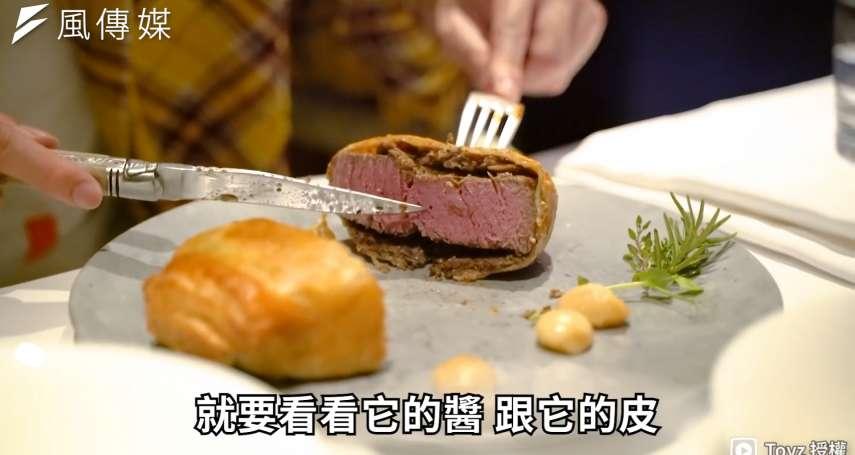 牛排界中的精品!羅西尼牛排入口即化欲罷不能!試吃五星飯店破千套餐超驚艷【影音】