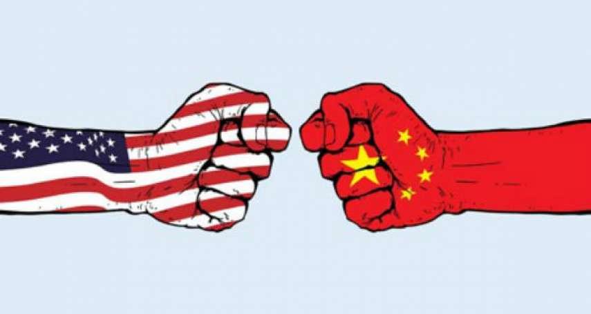 康潤生觀點:中美共存共榮之道