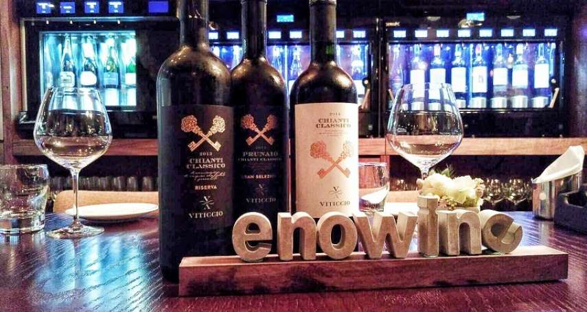 不必擔心喝不完!盤點台北市10間最強葡萄酒「單杯」店,最低只要39元,還有侍酒師服務