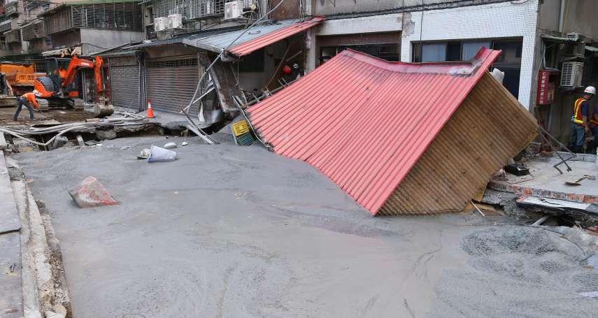 永和文化路坍塌撤離103人 侯友宜視察勒令建商停工