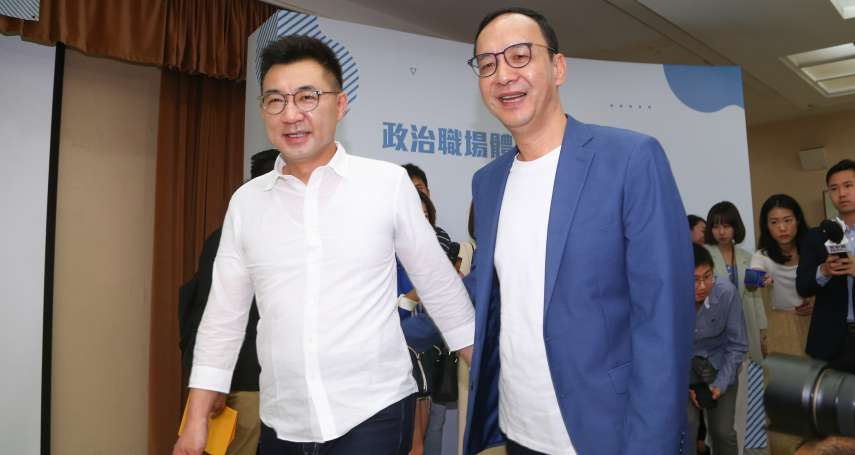 風評:朱立倫、江啟臣,誰能引領國民黨爬出四大困境?