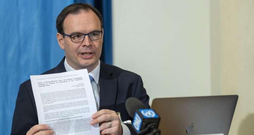 披露新疆再教育營「誹謗中國」?德國學者鄭國恩恐遭中國政府起訴!