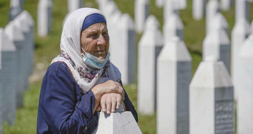成千上萬的男女被殺害、遭性侵,有的已經成年,有的還是孩子……「雪布尼查大屠殺」25周年