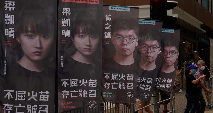 香港「雙普選」夢碎!習近平定調「愛國者治港」,中國兩會將大修香港選制
