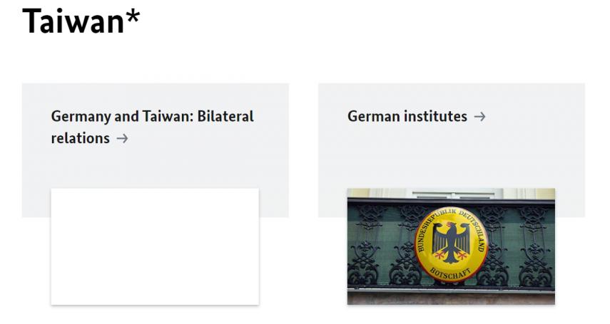 未放我國旗?外交部盼採取平衡一致做法 德國在台協會:與他國做法一樣不曾放中華民國國旗