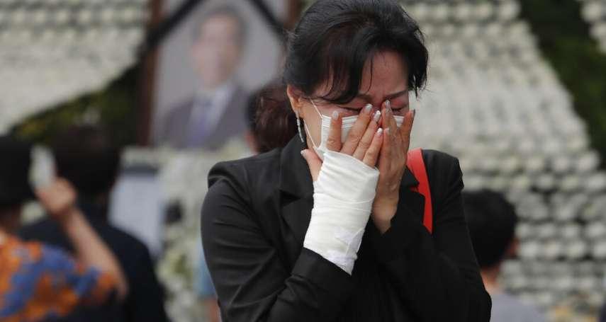 「首爾市長傳只穿內褲的照片給我,還在市長休息室邀我上床」朴元淳今出殯,遭性侵女秘書公開部分細節