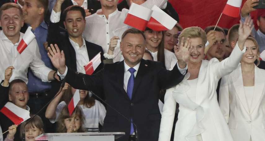 波蘭大選出爐》只贏對手2個百分點 反同右派總統杜達驚險連任