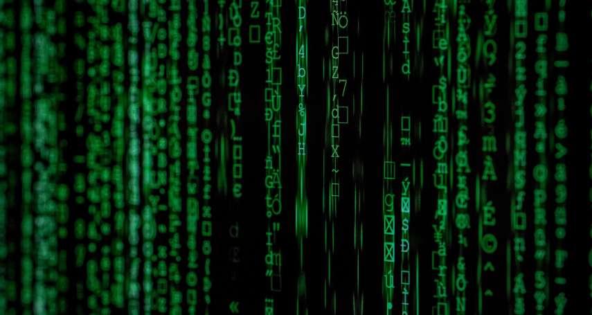 300字讀電子報》不是玩假的!中國央行開始測試數位貨幣;合作夥伴:中國最大叫車系統:滴滴出行