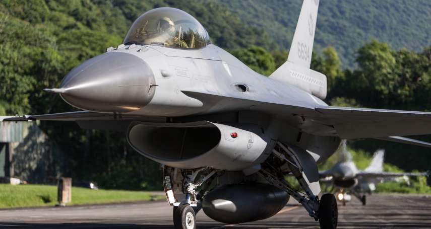 F-16失聯逾24小時 空軍調查:應非機械因素,不排除飛官空間迷向