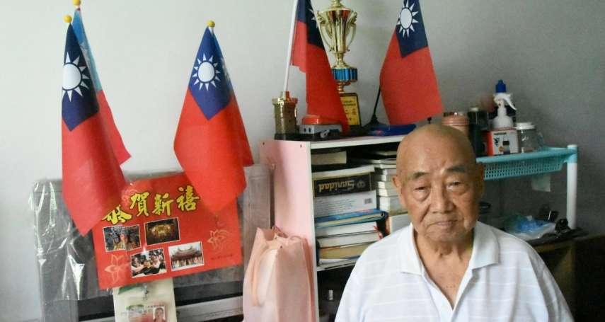 許劍虹觀點:被遺忘的韓戰老兵─在滇緬打游擊的楊增彥前輩