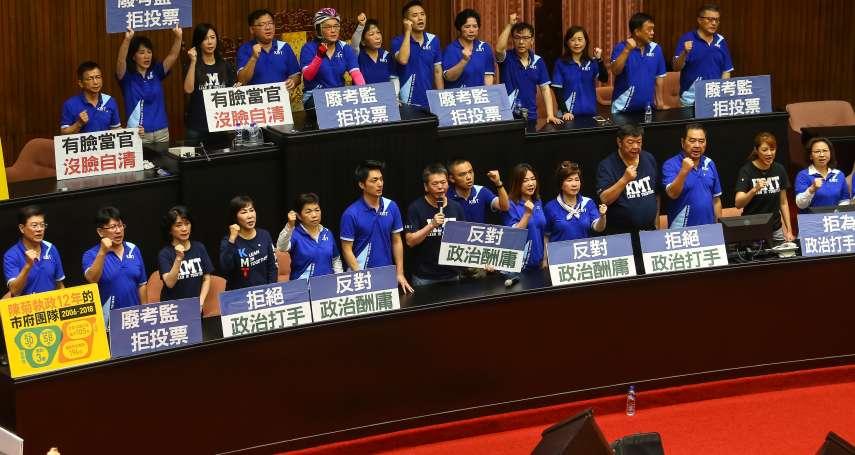 藍營大動作杯葛陳菊 綠營揭「陰謀三階段」:想硬扣未審就投票的帽子