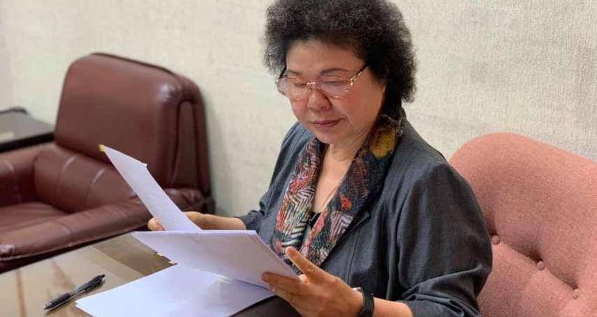 期許當最後一任監察院長 陳菊:憲改廢考監後,完成最後任務光榮離開