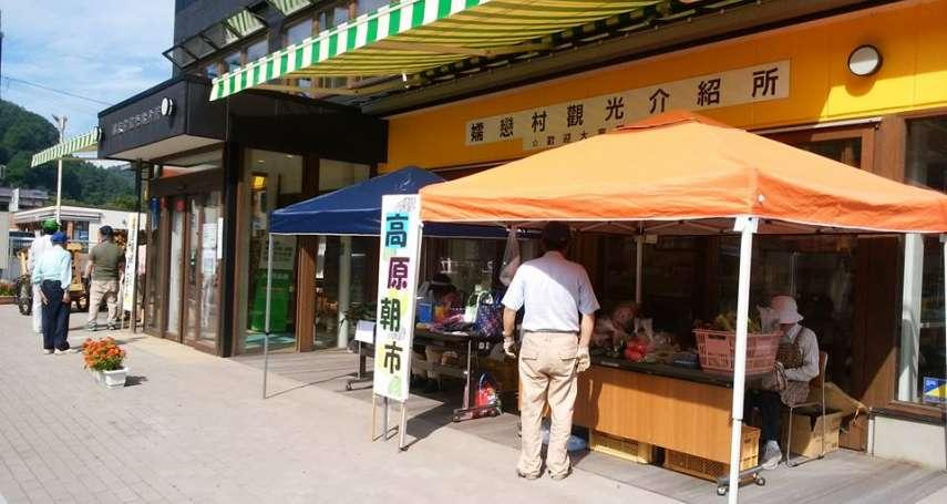 從5人參加變萬人朝聖!日本「嬬戀村」這招成功將小農村推向國際,自產高麗菜熱銷全球