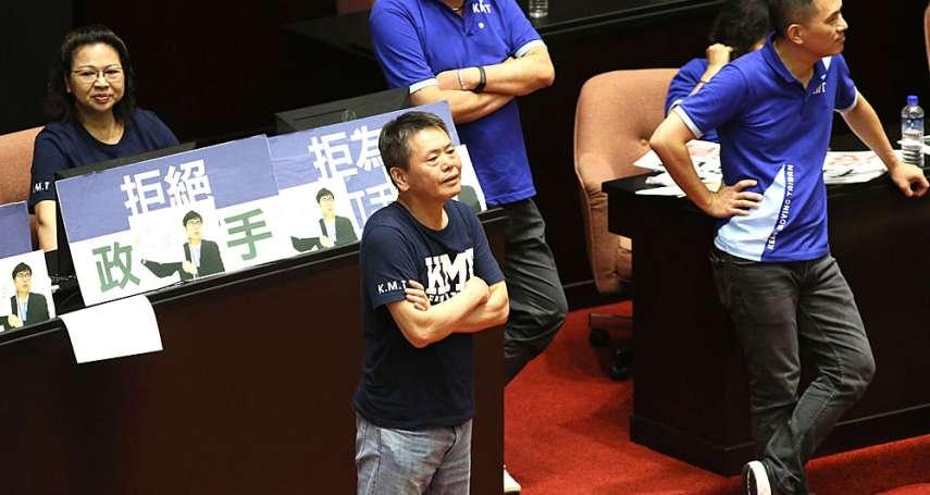 新新聞》林為洲率國民黨團猛打弊案,同志振奮「邱毅回來了!」