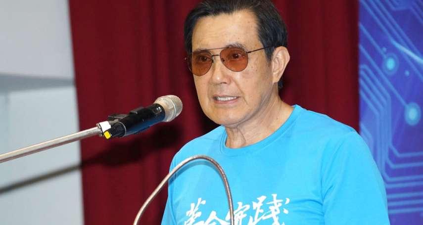 新新聞》70歲馬英九「整眼」回春,明年復出爭黨主席?