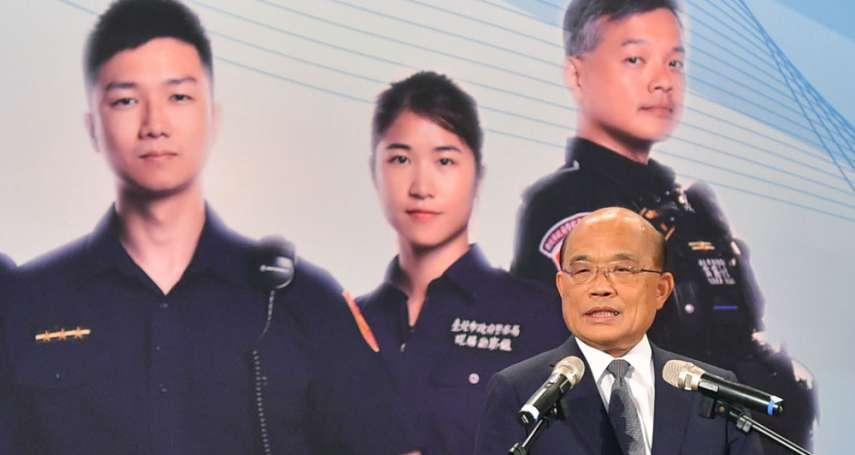 新新聞》蘇貞昌拔兩直轄市警局長,黨內出現不滿聲音