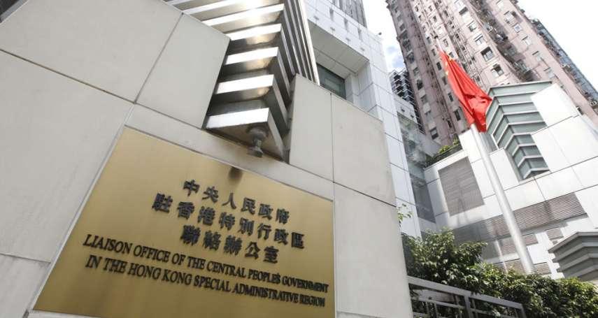 香港民主・持續倒退中:選制改革爭議的四大關鍵點