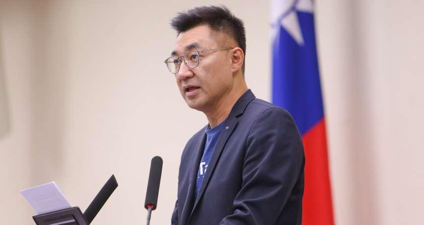 俞振華觀點:國民黨需要重新品牌化