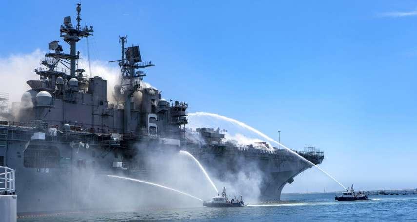 李忠謙專欄》一燒再燒!俄國唯一航空母艦、中美兩棲攻擊艦都躲不過的厄運:船舶火災