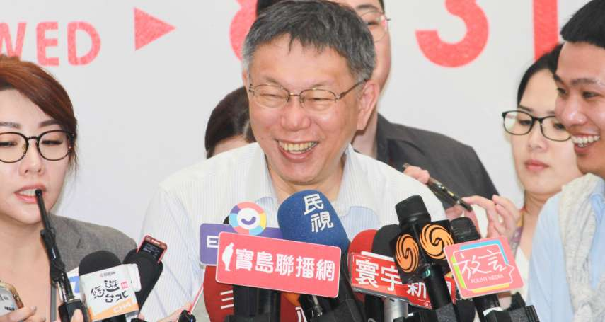 楊蕙如控「賴帳百萬」要求對質 柯文哲酸:她不敢來的啦