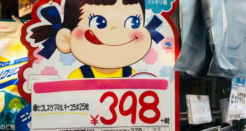 從精品包到泡麵,什麼都賣的唐吉軻德入股台灣全家,能複製日本經驗?