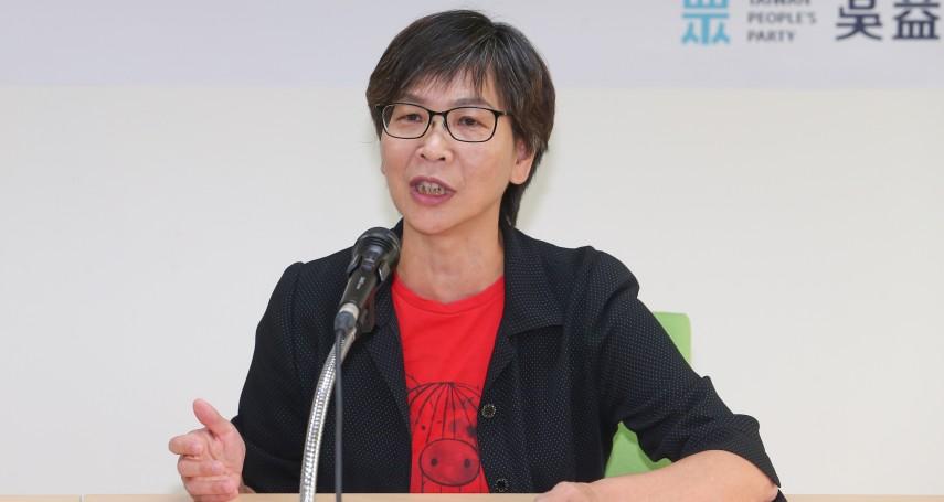 不滿筆誤秒被作梗圖 蔡壁如批綠營:用側翼網軍監督在野是台灣價值?