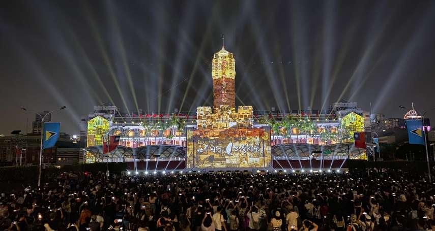 文總首奪紅點設計大獎!總統府光雕耀國際 世界再度看見台灣
