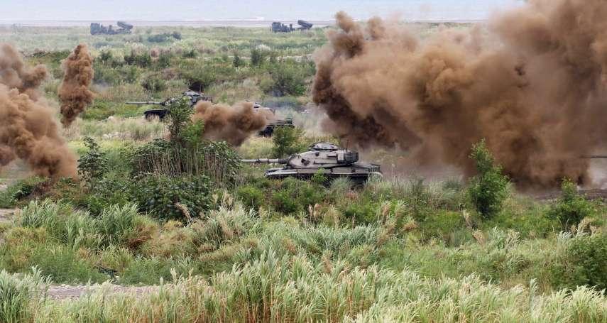 揭仲專欄:國軍聯合兵種營的三大問題