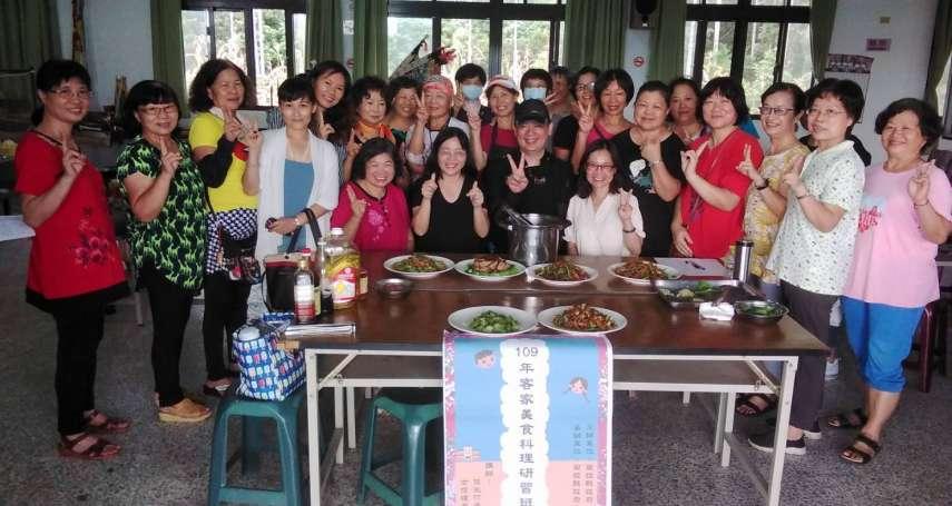 客家美食料理研習班開課 「浪漫客庄旅遊券」 體驗在地文化