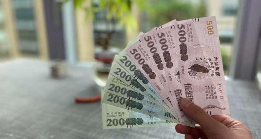 三倍券成本樣樣「贏過」消費券?經濟部詳解相關費用:印製花了5.4億