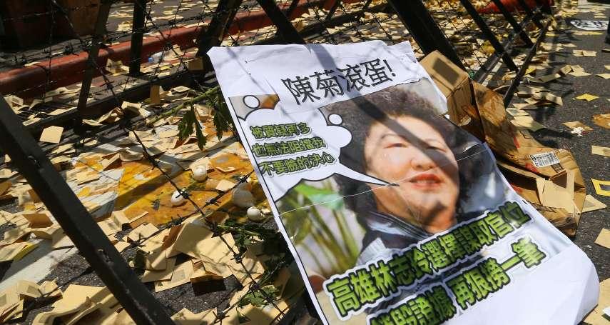 台灣民意基金會民調》陳菊適任監察院長?台灣民意「完全沒有共識可言」