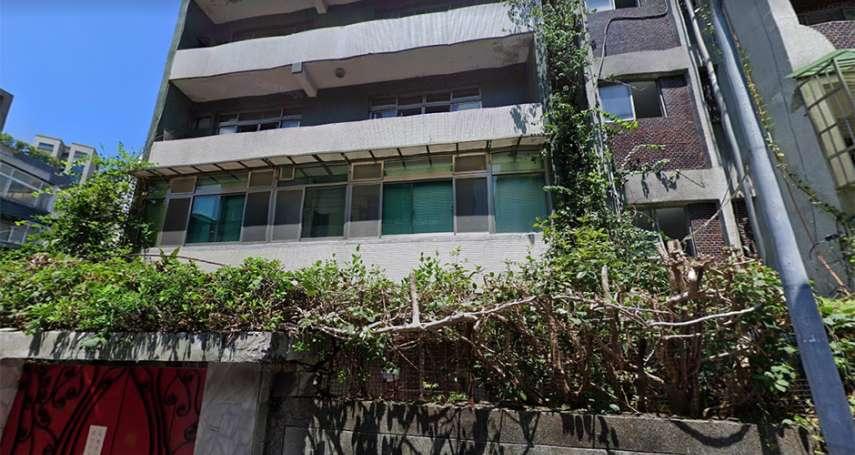北市老屋用搶的 屋齡45年一樓老公寓31組人搶標