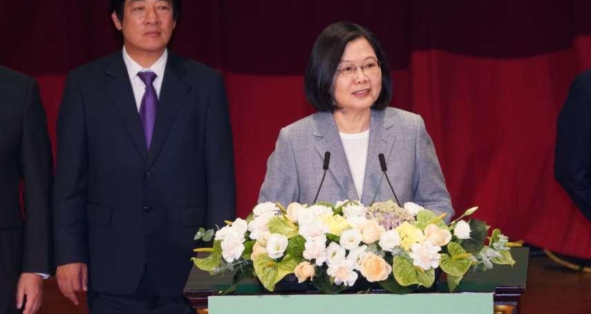 陳淞山觀點:民進黨全代會權力改組後的「蔡英文時代」