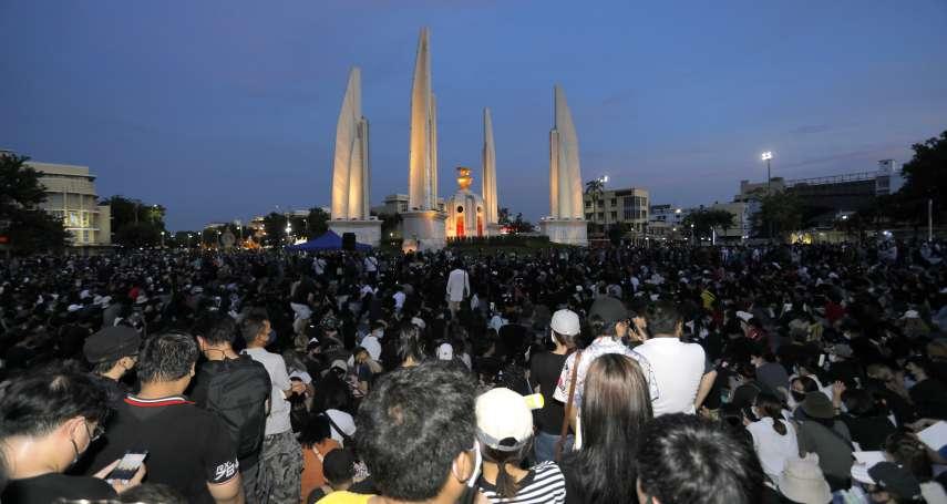 2014年軍事政變後最大示威!泰國民眾高呼三大訴求 怒吼政府下台