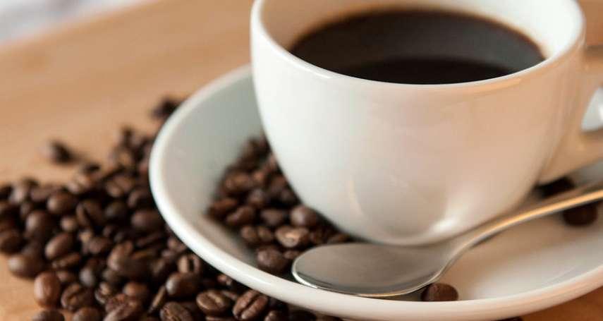 喝咖啡不只能提神,竟還能預防老化疾病!最新研究道出它意外功效