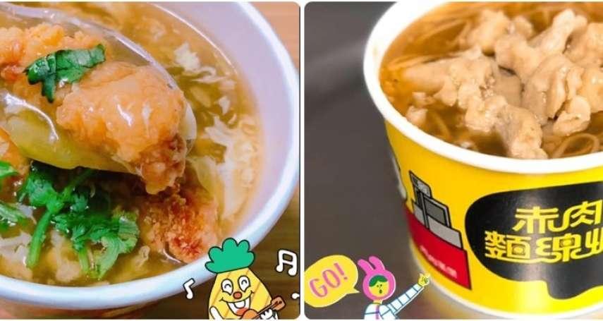 去台式速食「南霸天」丹丹漢堡要吃什麼?瘦肉粥、米糕都不夠看,「這個」點舊版才是真老饕