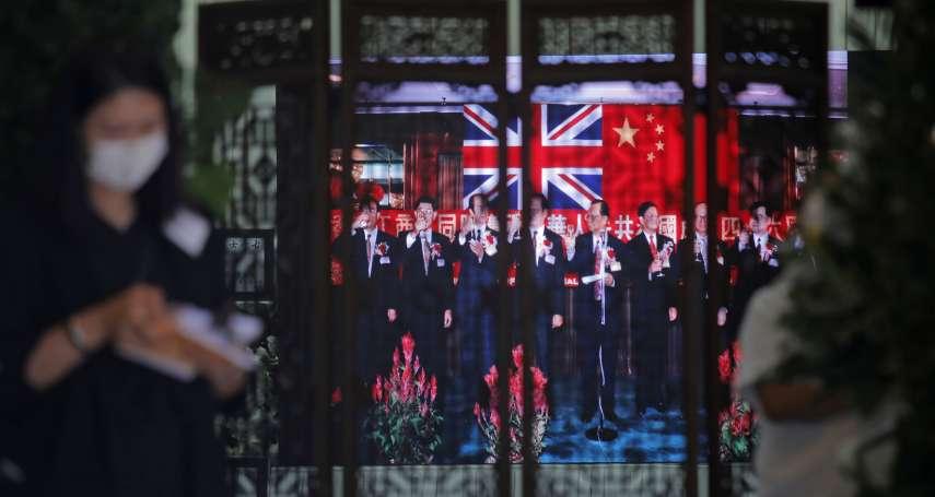 英國外交大臣譴責中國壓迫香港人權,考慮停止派任香港終審法院法官