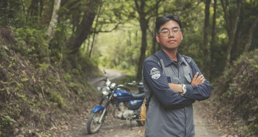 手持草刀守護台灣林地  75年次的森林護管員:面對山林,我始終保持一顆「戰戰兢兢」的心