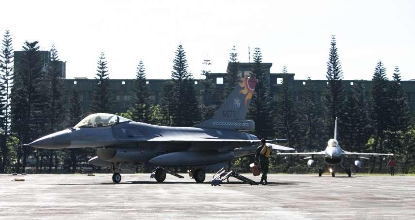 戰機迷哭哭!空軍因疫情取消營區開放 F-16飛行表演泡湯