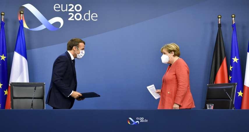 300字讀電子報》誰讓歐洲鐵娘子心軟點頭?90小時僵持,歐洲議會如何通過史上最大2兆美元振興計畫?