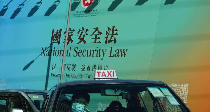 林鄭月娥才說香港無三權分立 終審法院澳洲籍法官請辭