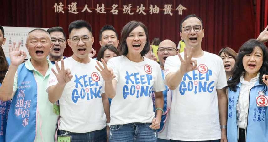 新新聞》除了高市補選潰敗,江啟臣還有沉重的「朱立倫壓力」