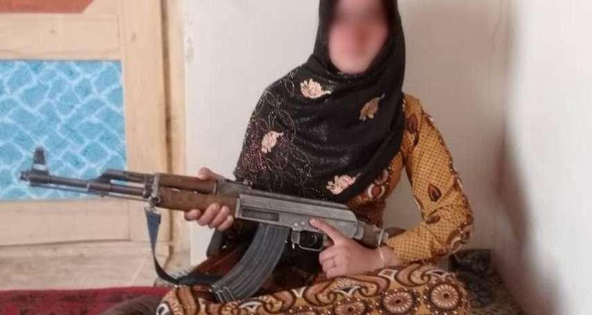 目睹雙親慘死「神學士」槍下……阿富汗16歲少女持AK47復仇,擊斃3名恐怖分子