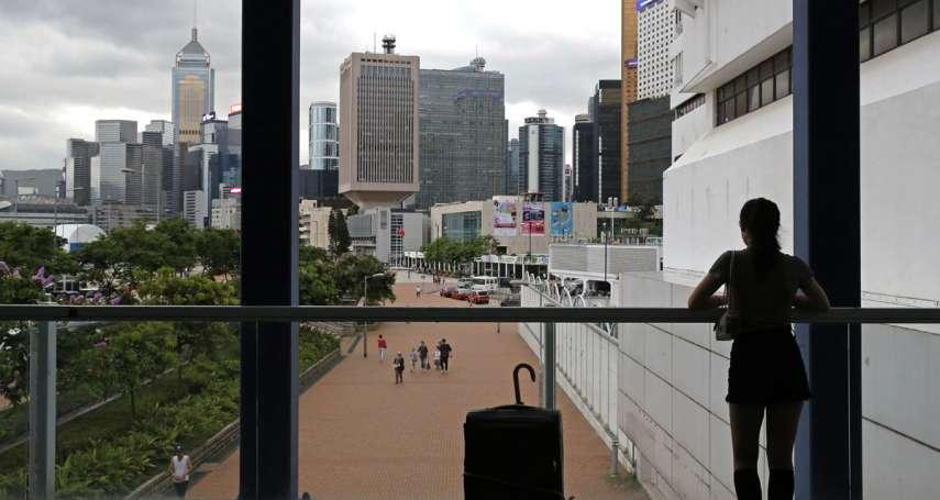 新新聞》美取消香港特殊待遇,真有讓北京痛?