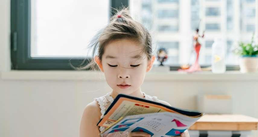 孩子營養不良怎麼辦?世衛組織研究:吃了NEWSUP,6個月後大腦活化,記憶力也大幅提升!