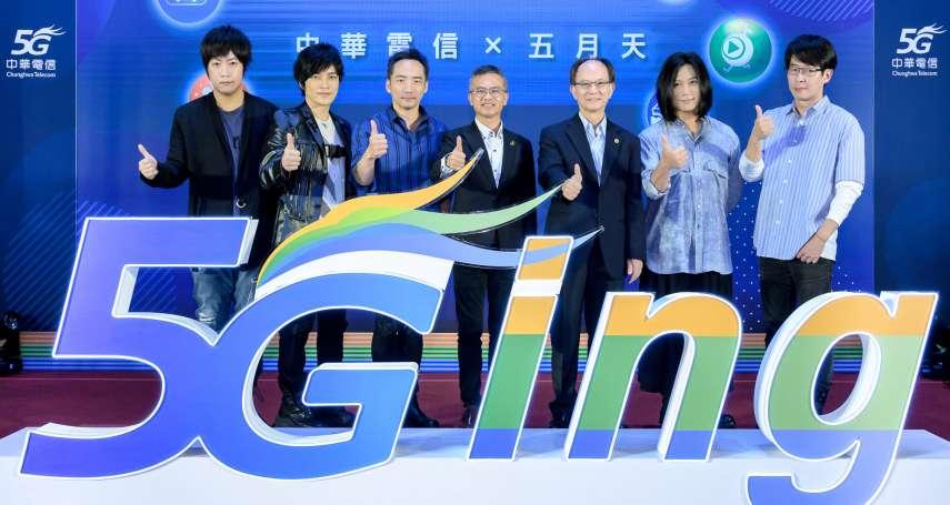 中華電信10月自結每股盈餘為0.36元