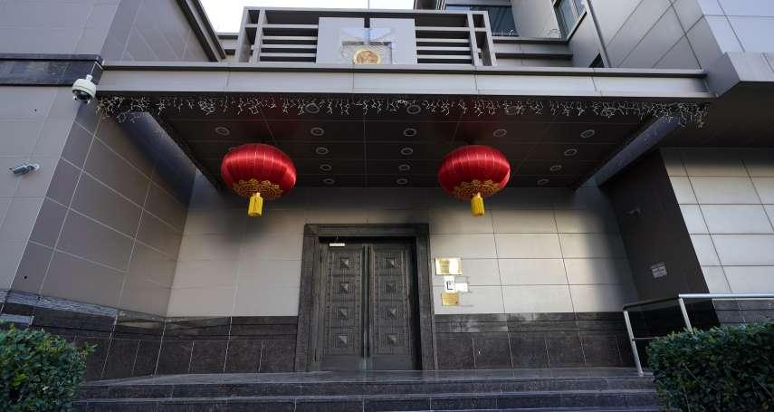 中國長期竊取美國智慧財產 美司法部:駐休士頓總領事館只是冰山一角